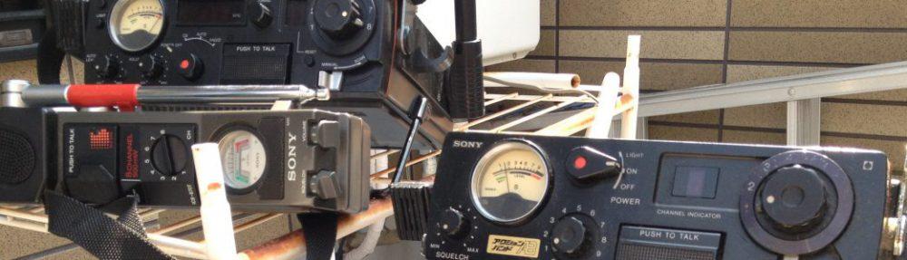 27MHz CB 無線 Citizen Band Radio